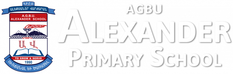 AGBU Alexander Primary School